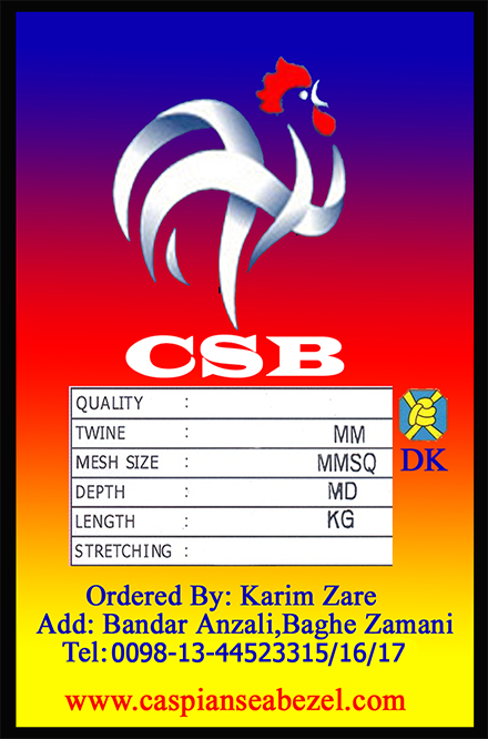 Labling-CSB